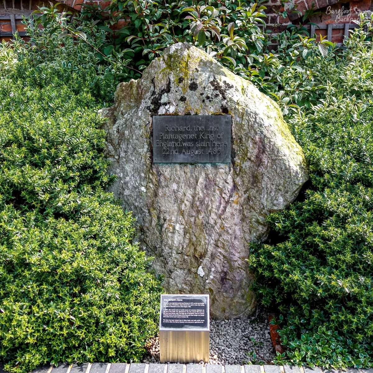 King Richard III's memorial stone.