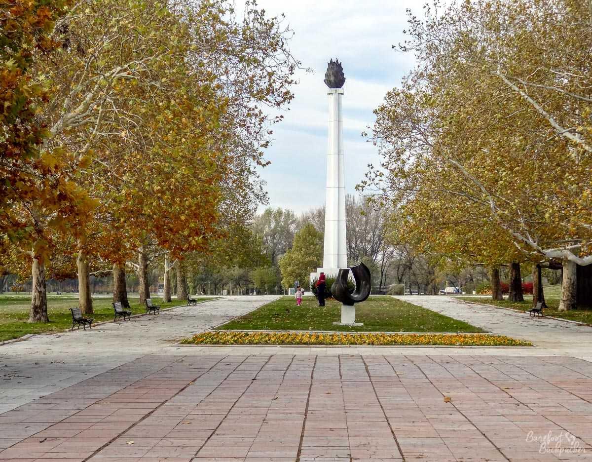 Park Prijateljstva, Novi Beograd