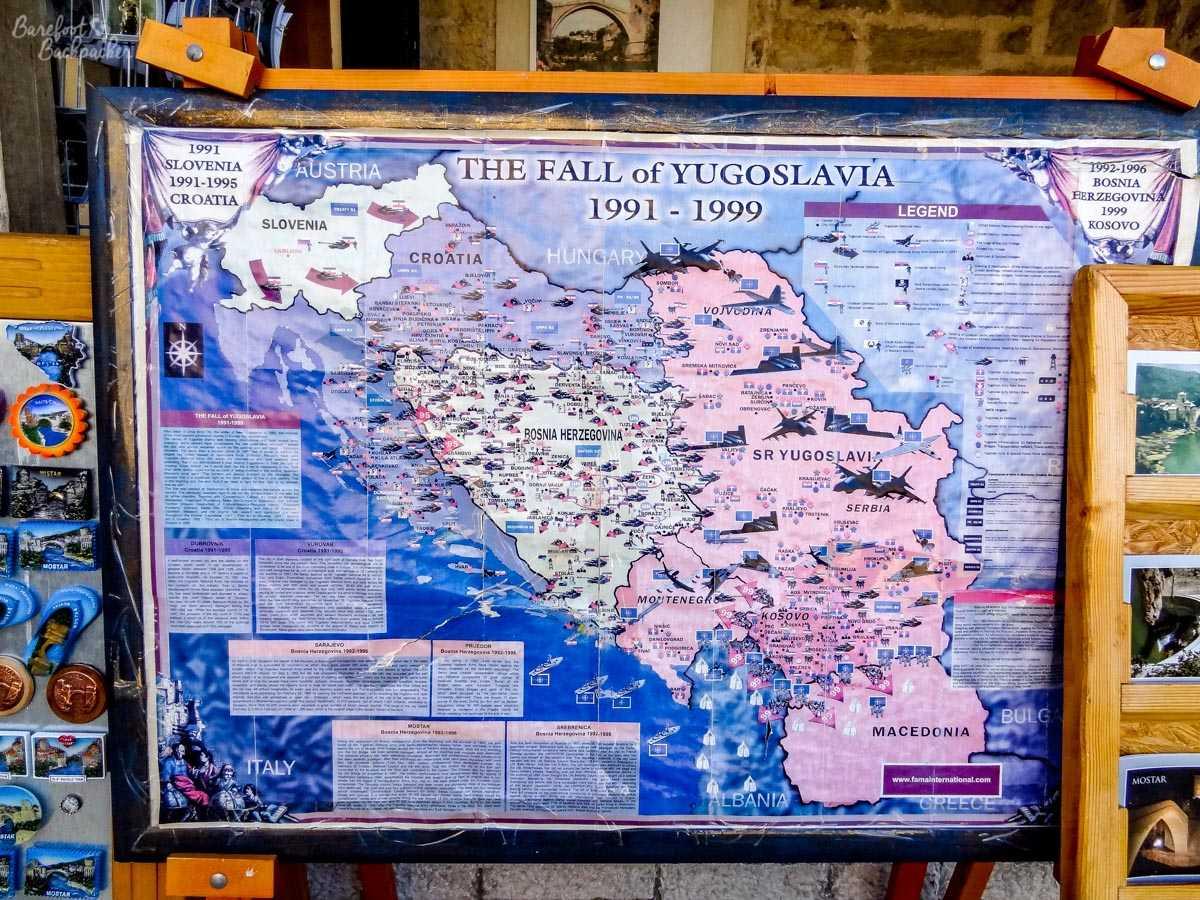 Map of the 1990s Balkan War, Mostar
