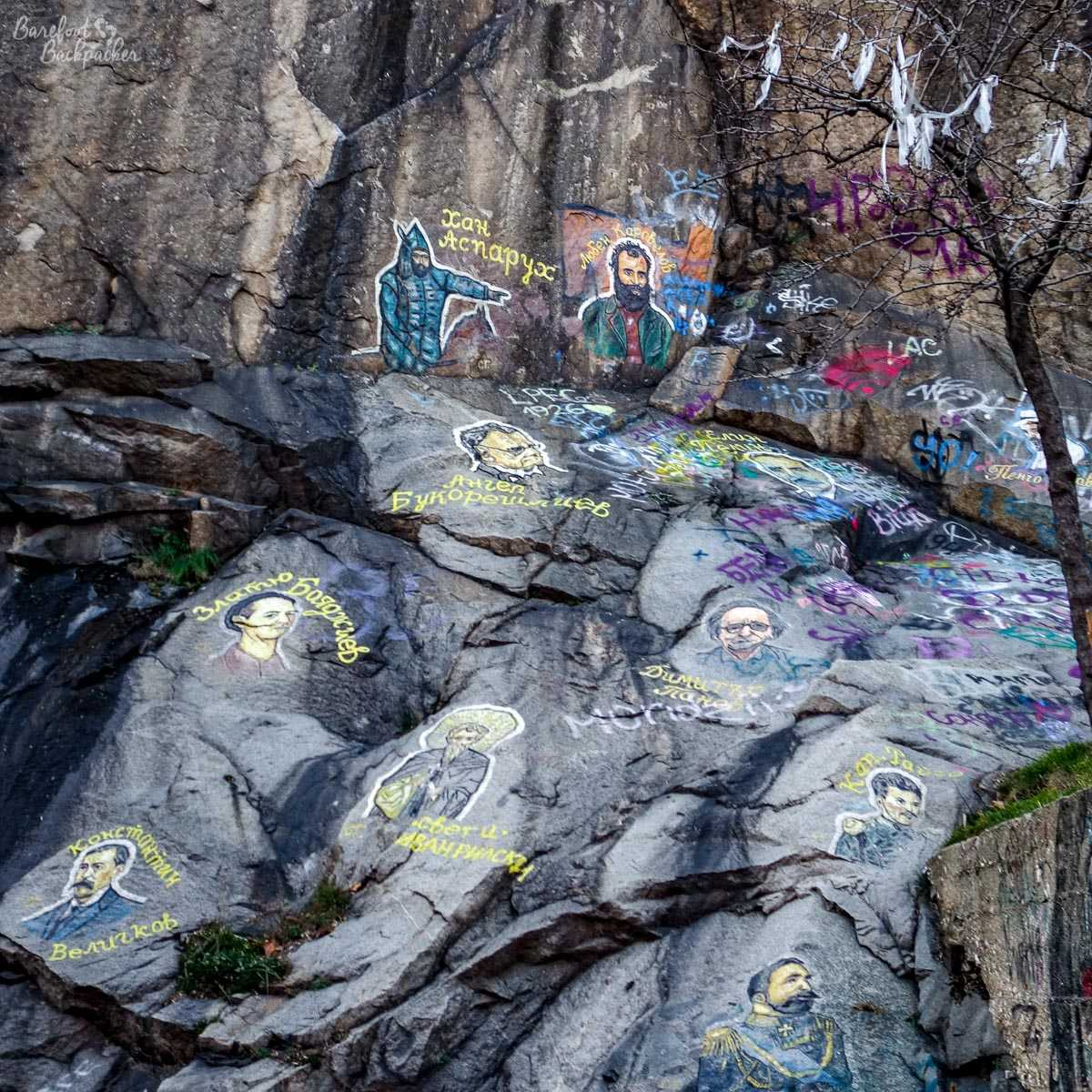 Rock murals in Plovdiv