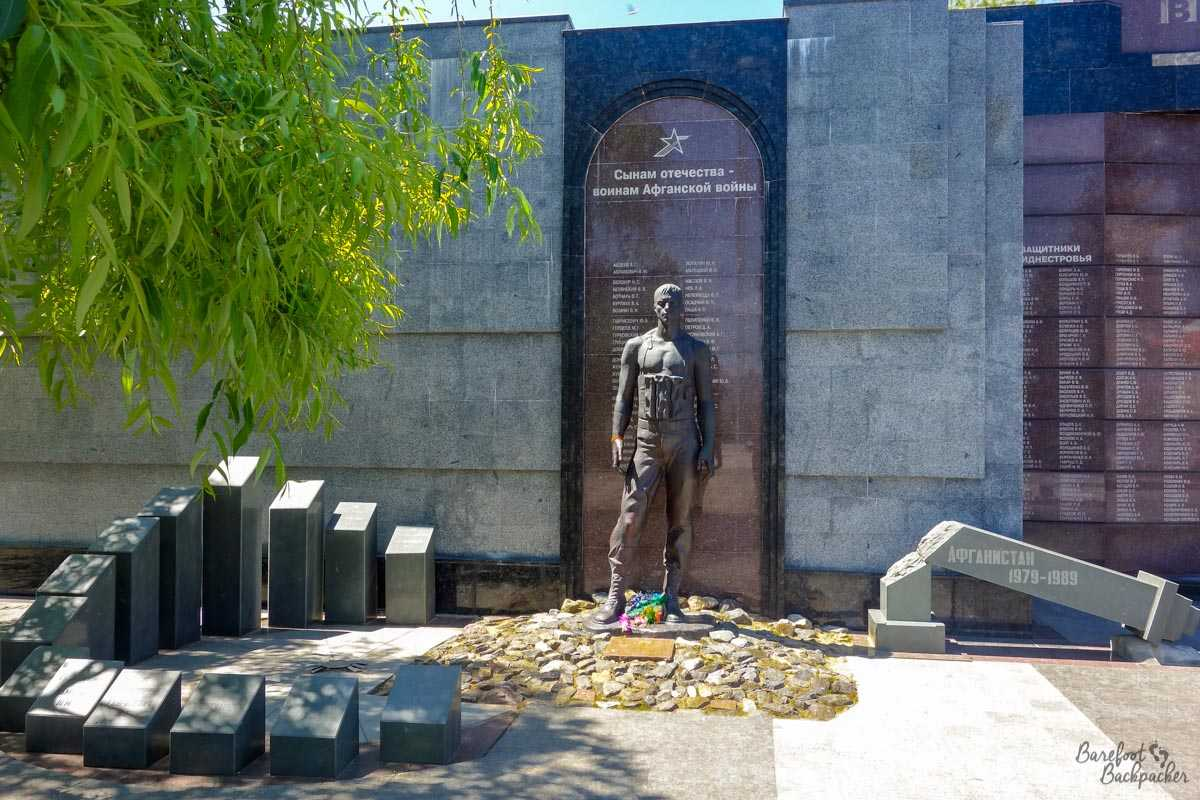 The War Memorial in Tiraspol centre.