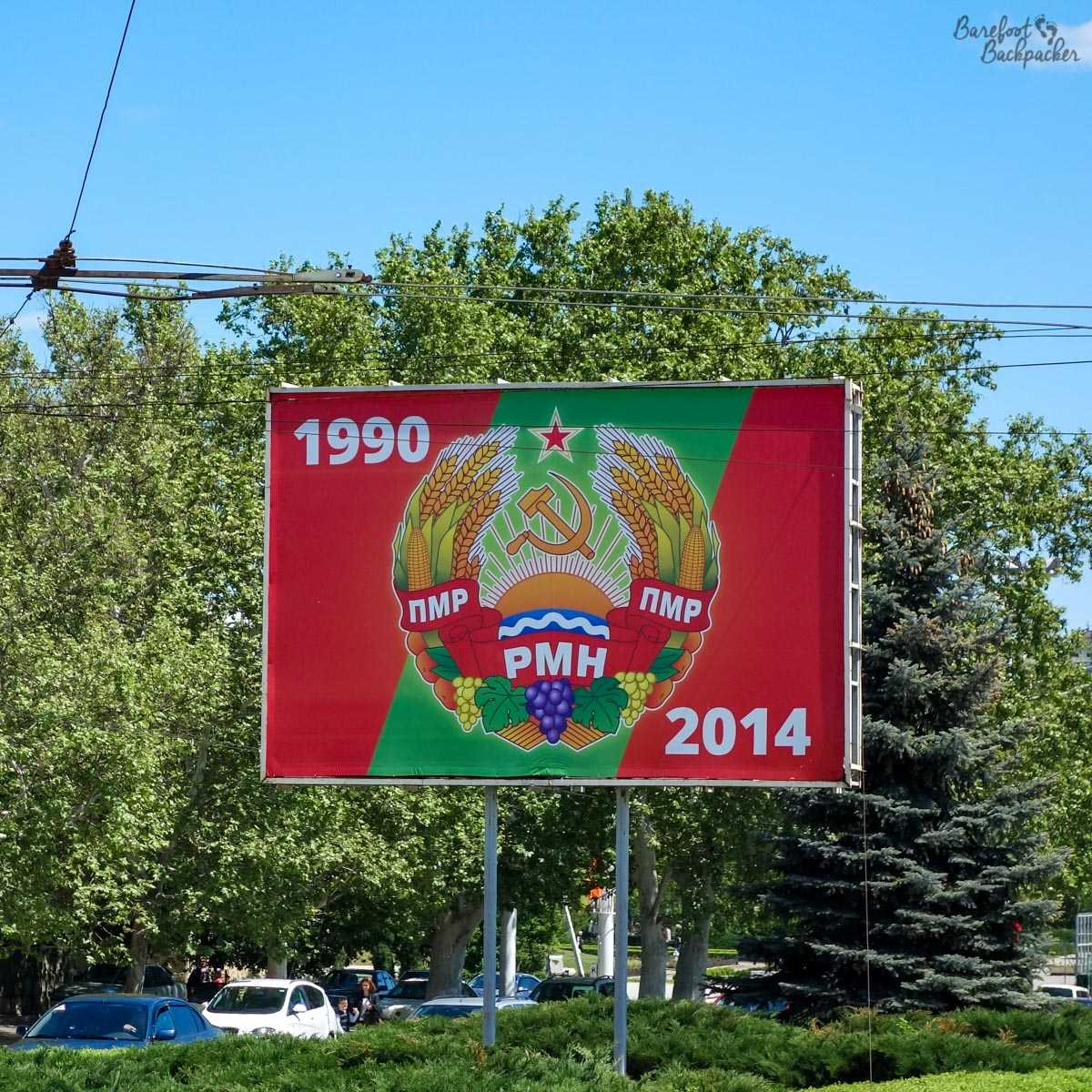 Roadsign / billboard in Tiraspol proclaiming the 24 years since the foundation of Transnistria.