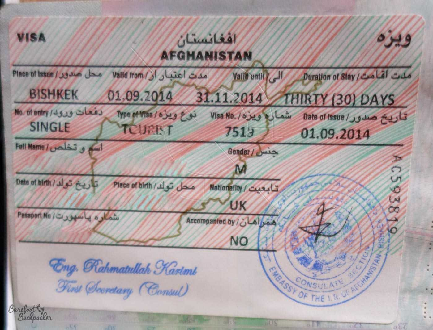 A copy of my visa for Afghanistan. All my personal details are blanked out, but it tells you it was issued in Bishkek, valid for a single entry, and allows up to thirty day stay in the three months from 1 September 2014. And that I'm an unaccompanied Brit.